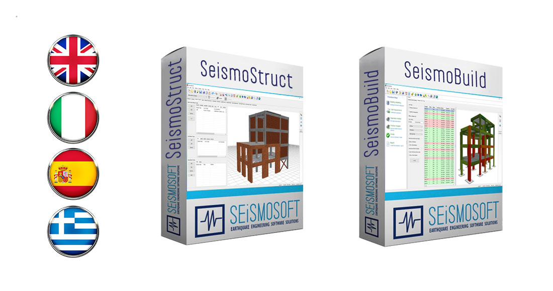 Italian, Spanish and Greek versions of SeismoBuild and SeismoStruct